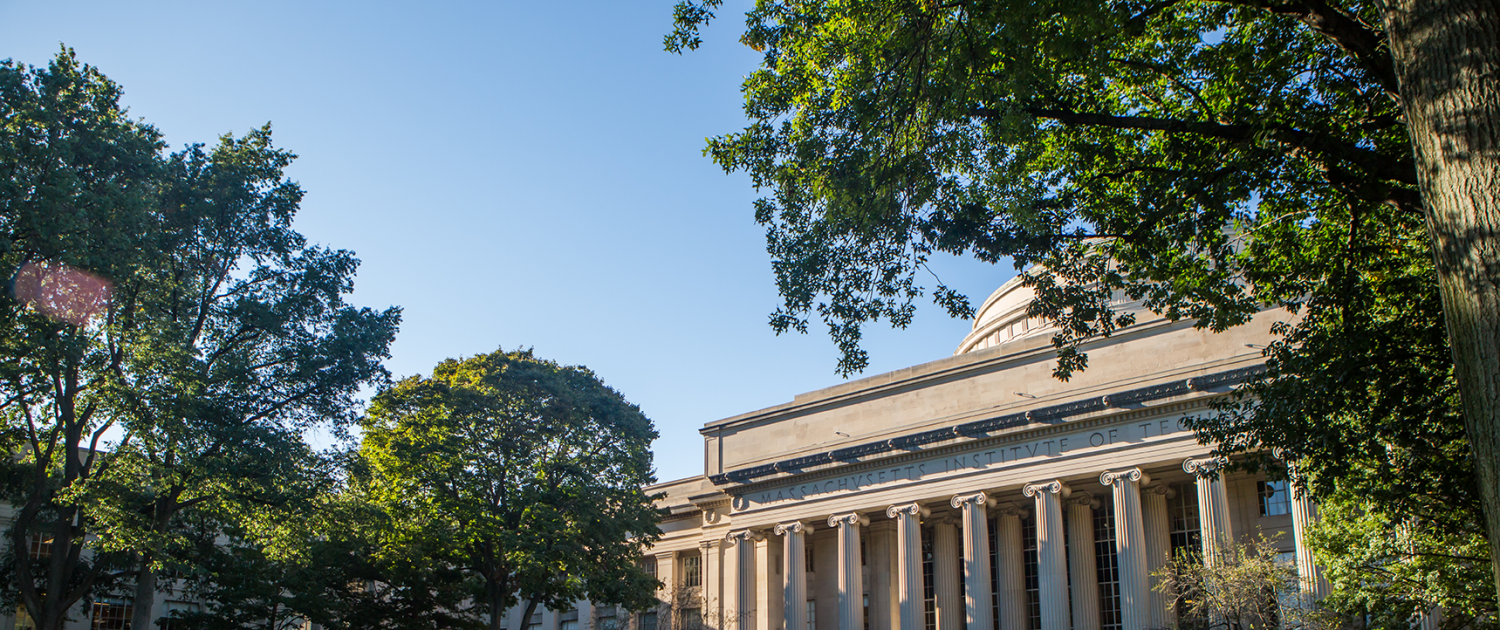 Killian Court and an MIT building with columns